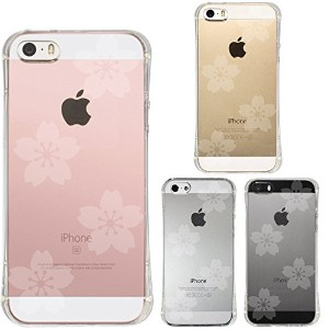 iPhone SE iPhone5S/5 対応 衝撃吸収 ソフト クリア ケース 保護フィルム付 桜 透かしデザイン