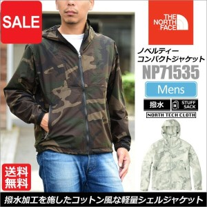 【SALE/15%OFF】ノースフェイス パーカー ノベルティー コンパクトジャケット[全2色](NP71535)THE NORTH FACE NOVELTY COMPACT JACKET メンズ...
