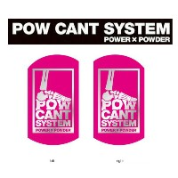 『POW CANT SYSTEM/パウカント システム』【CANT PLATE/カントプレート】カラー:PINK/SILVER★メール便配可!※代引き・宅急便選択の方は通常配送料