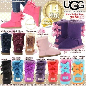 *UGG アグ 正規品 キッズ BAILEY BOW ムートンブーツ 3280 大人も履ける♪18~24.5cm □