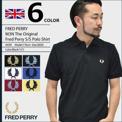 FREDPERRY フレッド ペリー ポロシャツ FRED PERRY M3N ザ オリジナル フレッドペリー ポロ 半袖 メンズ(FREDPERRY M3N 英国製 イギリス 鹿の子 トップス...