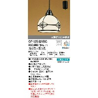 OP125021BC オーデリック Nanei なんえい CONNECTED LIGHTING 和風ペンダントライト [LED][Bluetooth]