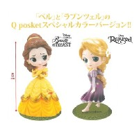 Q posket Disney Characters – Special Coloring – vol.3 ラプンツェル&ベル スペシャルカラーリング 全2種セット