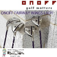 【送料無料】【2018年モデル】 ONOFF for LADY FAIRWAY WINGS LADY SMOOTH KICK LP-418U Shaft オノフ ユーティリティ 【17aw】