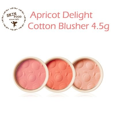 SKIN FOOD Apricot Delight Cotton Blusher/3 Color/K-Beuaty/Korea Cosmetics (#1 Milky White Apricot)