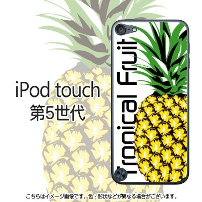 Pineapple-iPodtouch5ケース