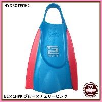 【SOL】HYDROTECH2 限定カラー フィンスイム ソフトタイプ/一般スイマー用/ハイドロテック/フィン/水泳練習用品/水泳グッズ(HYDROTECH2) BL×CHPK ブルー×チェリーピンク
