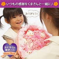 baby-mine 花束 誕生日 入学祝い 結婚式 結婚記念日 発表会 卒業 卒園 母の日 ギフト 贈り物 くま束 プレゼント (パープル)
