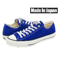 CONVERSE SUEDE ALLSTAR J OX 【MADE IN JAPAN】【日本製】 コンバース スエード オールスター J OX ROYAL BLUE