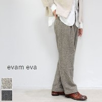 evam eva(エヴァムエヴァ) wool tuck straight pants 2colormade in japane173t083