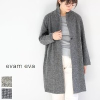evam eva(エヴァムエヴァ) wool long jacket 2colormade in japane173t082