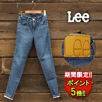 【Lee】スキニージェギンスデニム(LL1360-026) Lady's □ LADY LEE SKINNY JEGGINGS
