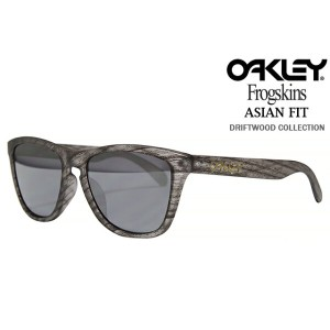 OAKLEY FROGSKINS SUNGLASSES 「DRIFTWOOD COLLECTION」 OO9245-55 ASIAN FIT MATTE CLEAR WOODGRAIN/BLACK...