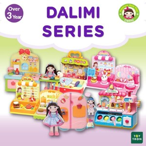 【TOYTRON】[Korea No.1] Role Play Play Set - My Friend Dallimi ? Cooking Kitchen ? Refrigerator ?