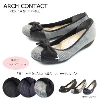 【ARCH CONTACT アーチコンタクト】【パンプス】 快適な足元をサポート☆リボンモチーフパンプス im39091