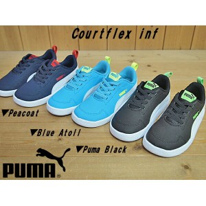 ♪PUMA COURT FLEX infant▼プーマ コートフレックス インファント▼Peacoat(362651-01)・Blue Atoll(362651-02)・Puma Black...