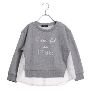【SALE 70%OFF】コムサイズム COMME CA ISM ファイクレイヤードトレーナー (グレー)