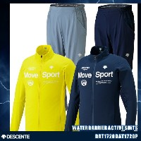 【SALE50%OFF】 デサント Move Sport メンズ WATER BARRIER ACTIVE SUiTS ジャケット パンツ 上下セット DAT1720 DAT1720P 【SP】