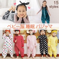 [HowRU] ★Korea Kids Pajamas★Baby Sleep Wear★Kids  Baby Clothes Boy pajamas Girl Nightdress Kid