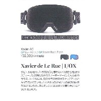 SMITH SNOW GOGGLE [ I/OX EARLY XAVIER DE LE RUE @35100 ] スミス ゴーグル 安心の正規輸入品【送料無料】