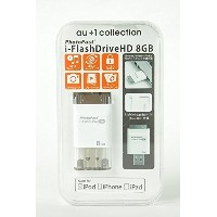 KDDI i-FlashDrive HD 8GB