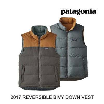 2017 PATAGONIA パタゴニア ベスト REVERSIBLE BIVY DOWN VEST FYBB FORGE GREY W/BEAR BROWN