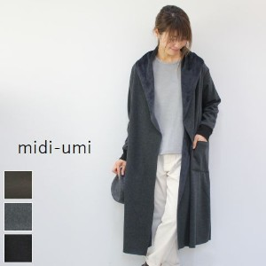 【 20%OFF 】 midiumi (ミディウミ)back shaggy gown C/D 3color3-773972