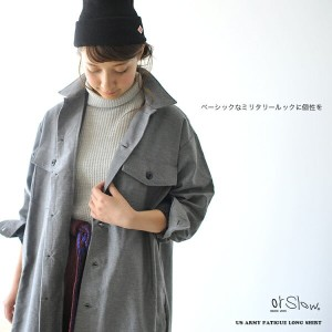 【SALE!40%OFF】orslow オアスロウ US ARMY FATIGUE LONG SHIRT アーミー シャツ コート ロングコート ・03-9545 #0922【送料無料】【セール】...