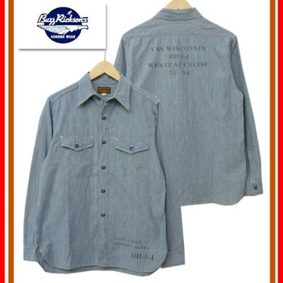 (★クーポン発行) BUZZ RICKSON'S バズリクソンズ BR27749 「BLUE CHAMBRAY WORK SHIRTS STENCIL USS WISCONSIN BB-64」...