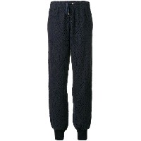 See By Chloé - tapered track trousers - women - コットン/アクリル/ポリエステル/ビスコース - XS