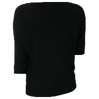 JW Anderson - asymmetric ribbed knitted top - women - メリノウール - M