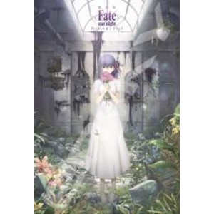 ジグソーパズル 1000ピース 劇場版「Fate/stay night [Heaven's Feel]」A 51x73.5cm 1000T-68