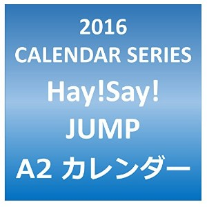 Hey!Say!JUMP 2016年 A2カレンダー 【初回限定特典付き】