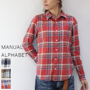 ◆◆【20%OFF】 WINTER SALE 12/19 20:00~ MANUAL ALPHABET (マニュアルアルファベット)NEP TWILL CHECK SHIRT 3colormade...