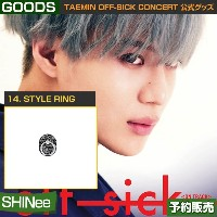 14. STYLE RING / SHINee TAEMIN [off-sick] ON TRACK GOODS /日本国内配送/1次予約/送料無料