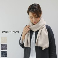 【ev】evam eva(エヴァムエヴァ) brushed stole 3colormade in japanv173g944