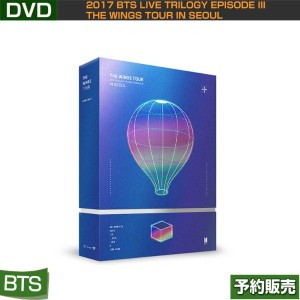 DVD / 2017 BTS LIVE TRILOGY EPISODE III THE WINGS TOUR in Seoul/日本国内発送/1次予約/送料無料/初回ポスター