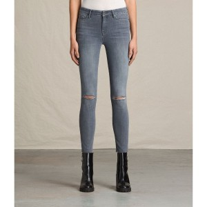 GRACE SLASHED JEANS (Grey)