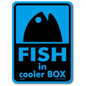 FS-188/釣りステッカー/FISH in cooler BOX-04