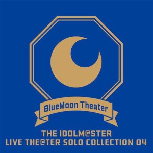 THE IDOLM@STER LIVE THE@TER SOLO COLLECTION 04 BlueMoon Theater アイドルマスター 会場限定CD 日本武道館