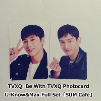 TVXQ! Be With TVXQ Photocard (U-Know+Max) Full Set 「SUM Cafe」