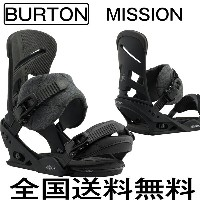 バートン 2018モデル BURTON Mission Re:Flex Black (M)