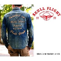 "【SKULL FLIGHT】RIDERS DENIM WESTERN SHIRTS ""背面刺繍あり"" ダメージ加工★REAL DEAL"