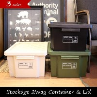 a depeche stocage 2way container ストレージコンテナ プラスチック ふた付き スタッキング ホワイト カーキ グリーン ブラック