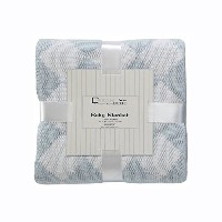 Cream Bebe Argyle 100% Cotton Knit Baby Blanket, Blue/White by Cream Bebe