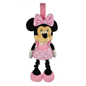 Kids Preferred Disney Baby Minnie Mouse Pull String Musical Plush