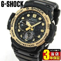 【BOX訳あり】【送料無料】 CASIO カシオ G-SHOCK Gショック ジーショック GULFMASTER MASTER OF G Vintage Black & Gold GN-1000GB...