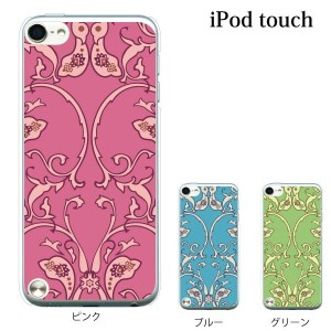 iPod touch 5 6 ケース iPodtouch ケース アイポッドタッチ6 第6世代 ペイズリー TYPE6 / for iPod touch 5 6 対応 ケース カバー かわいい...
