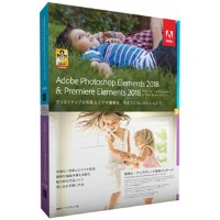 PHOTOELPREL2018MUPHD アドビ Photoshop Elements & Premiere Elements 2018 日本語版 MLP UPG版 ※パッケージ(DVD-ROM)版...