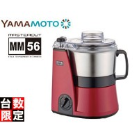 【nightsale】 山本電気 MB-MM56RD MICHIBA KITCHEN PRODUCT フードプロセッサー マスターカット (レッド)